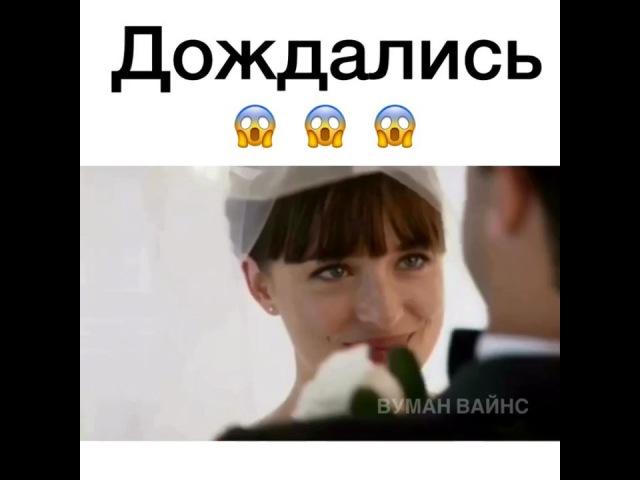 "Женский Паблик 👠 on Instagram: ""А ты уже посмотрела 🎥🍿💔❓ 1 - дааа , супер 😍🤤 2 - пок..."