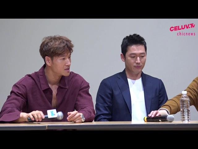 [Cel'in-Live] KBS2 '용띠클럽-철부지 브로망스' 제작발표회