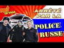 ARRÊTÉ PAR LA POLICE RUSSE ! - [MRI EN VRAC 10]