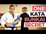 THIS BUNKAI SECRET MAKES YOUR KATA PRACTICAL — Jesse Enkamp