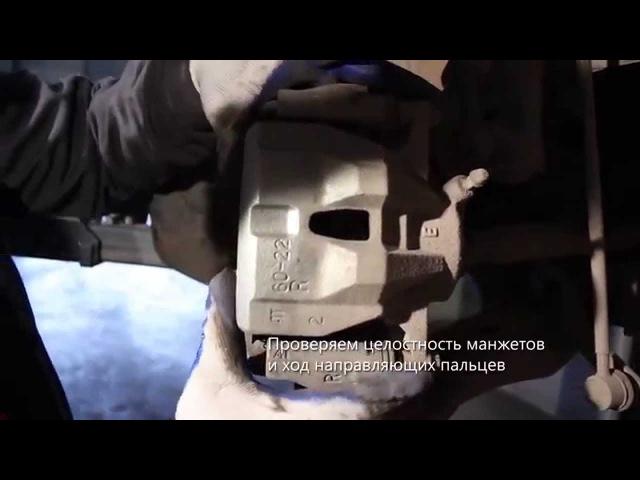 АВТОКОМИТЕТ замена тормозных колодок в дисковых тормозах (vk.com/avtokomitet)