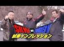 Drift Tengoku VOL 51 Silvia vs Tourer V Battle Part 3