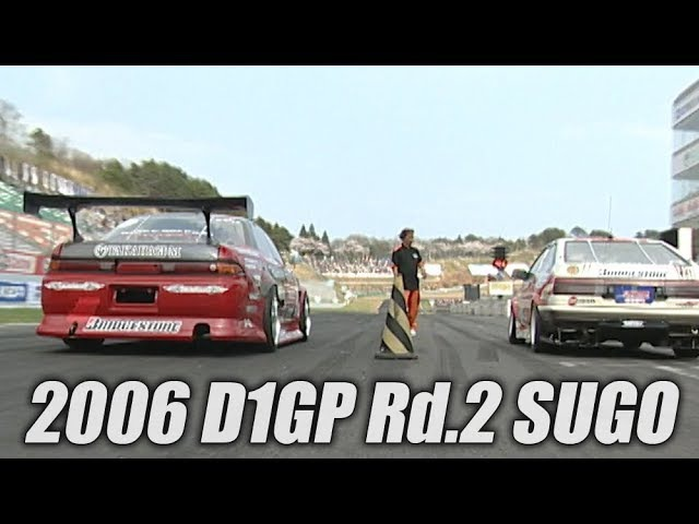 Video Option VOL.147 — D1GP 2006 Rd.2 at Sportsland Sugo Tsuiso BEST16.