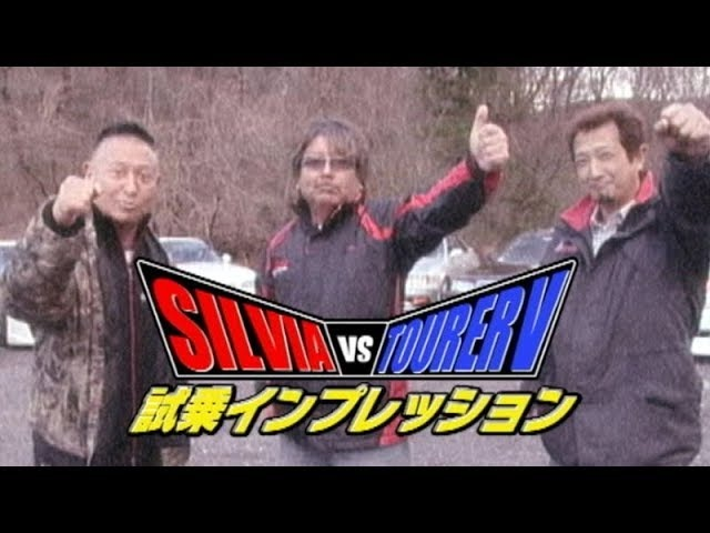 Drift Tengoku VOL.51 — Silvia vs. Tourer V Battle! Part 3.