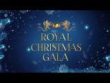 ROYAL CHRISTMAS GALA - 16.12. Praha - Sarah Brightman, Mario Frangoulis, Gregorian ...
