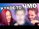 Топовый блогер 2017-2018 года Мамикс, Брандт,Павлов, Комков и Артемка