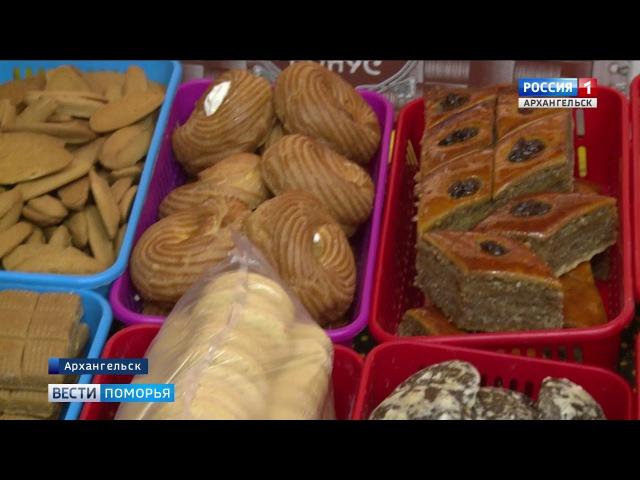 В Архангельске открылась ярмарка Поморская осень