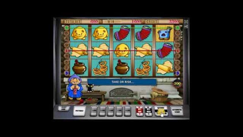 Казино клуб вулкан Как выиграть в игровом автомате Колобок Обыграть игровой автомат на деньги