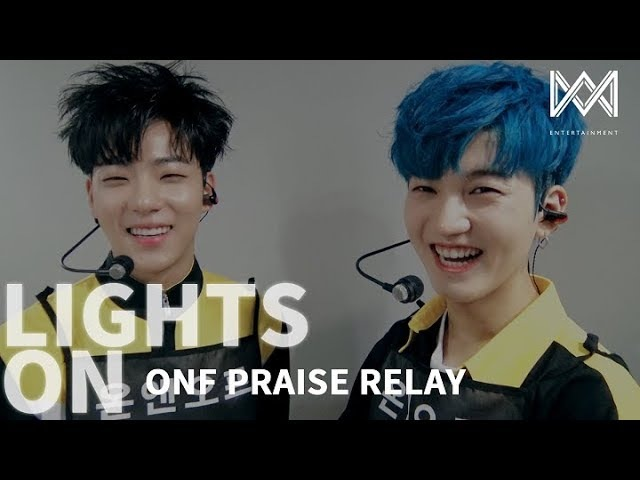 [LIGHTS ON] Ep.13 ONF PRAISE RELAY
