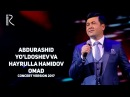 Abdurashid Yo'ldoshev va Hayrulla Hamidov - Omad (concert version 2017)