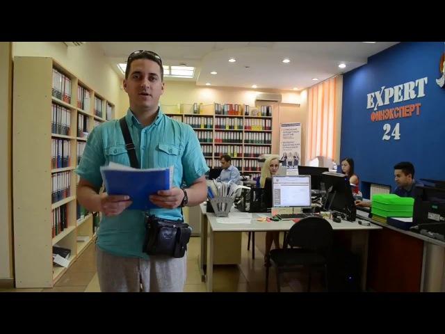 Шаг1 сотрудник ФСКН передал документы юристам