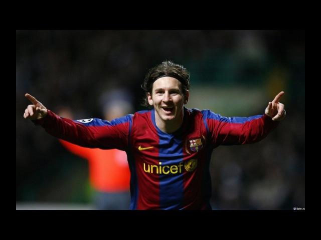 Первый матч Лионеля Месси за Барселону   The first match Lionel Messi for Barcelona