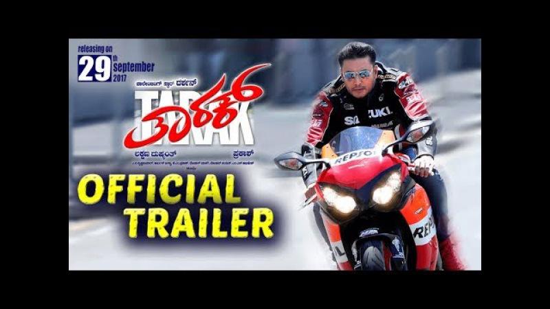 Tarak Trailer | Tarak Kannada Movie | Challenging Star Darshan, Sruthi Hariharan, Shanvi Srivastav