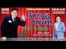 Avaz Oxun - 7-dan 70-gacha nomli konsert dasturi 2017
