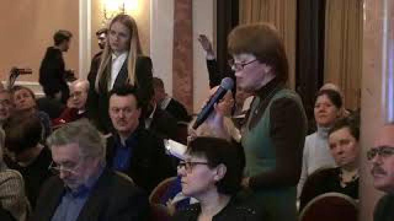 За ЖКХ платит трансфертами Фед бюдж Постановление правительства № 97 от 11.02 2016