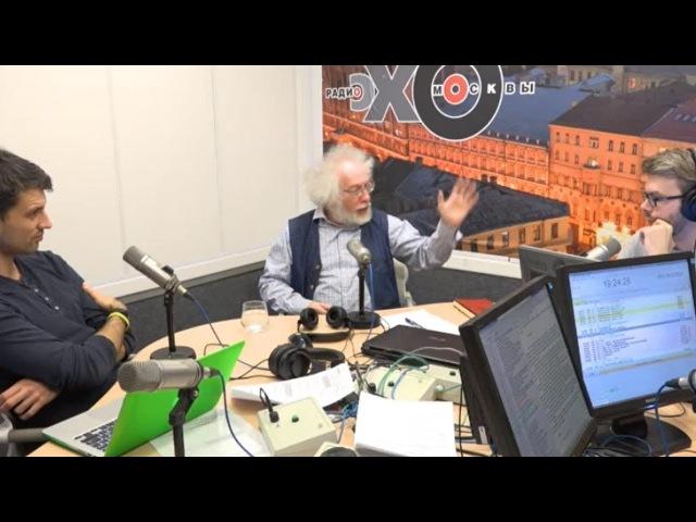 Алексей Венедиктов Итоги недели 18 02 2018