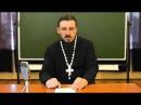 Игумен Иоасаф (Полуянов)-Объяснение всенощного бдения (часть вторая) Данилов мон
