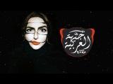 BÖ - Papier de Damas ( Cricced Arabic Remix )