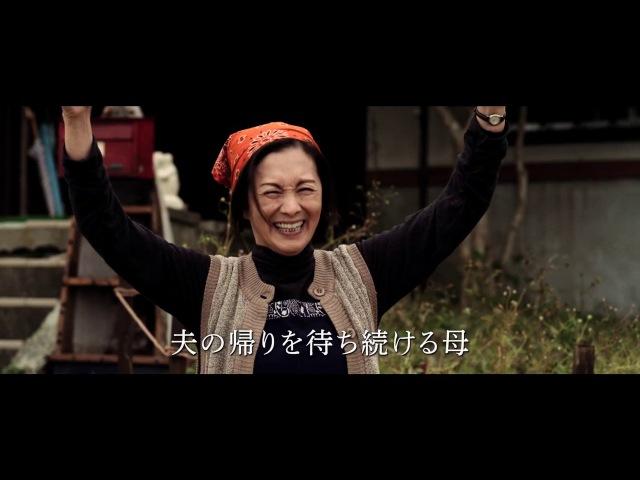 180118 JP Movie 『生きる街』 (2018) Trailer