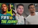 SDMN FIFA 18 THE JOURNEY ЭПИЗОД №2 by Behzinga