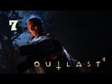 Прокаженные. OultLast II. 07