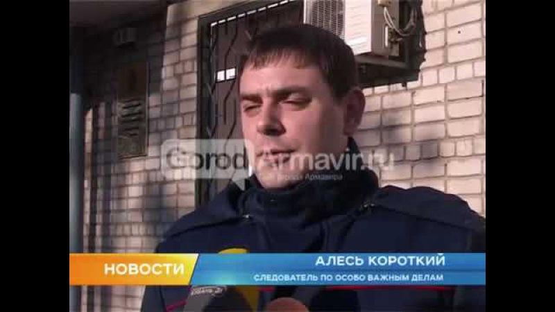 Участник перестрелки в Армавире объявлен в федеральный розыск