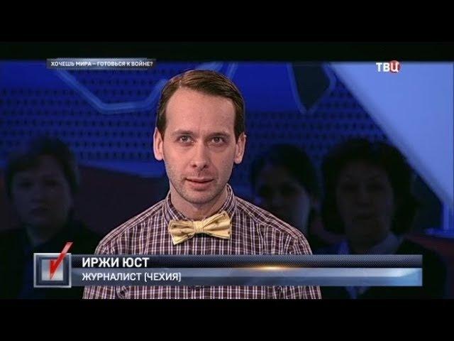 Право голоса_22-02-18_Хочешь мира – готовься к войне Генеральный секретарь НАТО Йенс Столтенберг заявил в интервью Foreign Policy, что Россия не угрожает альянсу, хотя несколько дней назад утверждал, ...