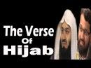 No Ambiguity On Hijab In The Quran Mufti Menk Dr Yasir Qadhi