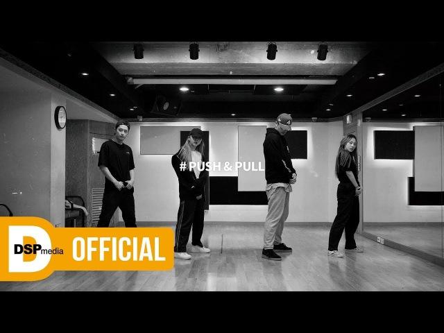 KARD - 'Push Pull' Choreography Video