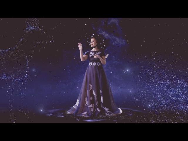 Небо і земля нині торжествують - Тіна Кароль