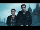 Черновик — Тизер-трейлер (2018)