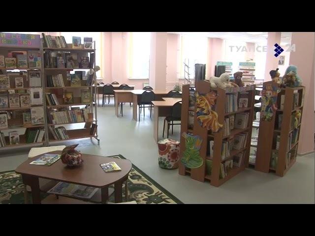 Образовательный центр в Тенгинке
