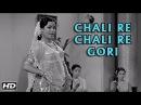 Chali Re Chali Gori Full Video Song   Mr. X In Bombay Songs 1964   Lata Mangeshkar   Kishore Kumar