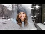 Белый снег Красивая песня о любви и  зиме White snow Love song