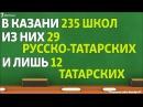 Путин могильщик национальных языков