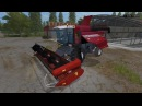 МОД КОМБАЙН PALESSE GS12 ДЛЯ FARMING SIMULATOR 2017