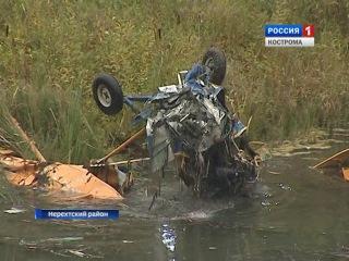 В Костромской области разбился одноместный самолёт, пилот погиб