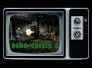 DINO CRISIS 2 / Часть 1 / ОЛДСКУЛ МАЗАФАКА