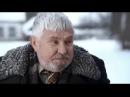 Фильм Деревенский романс серии1 4 в ролях Кирилл Жандаров Елена Аросьева