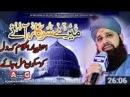 Alhaaj Muhammad Owais Raza Qadri Special 12 Rabi ul Awal LIVE MEHFIL E MILAD kalam e raza