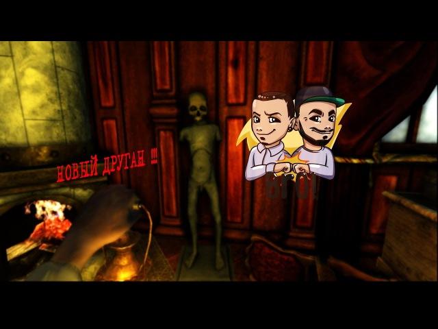 Прохождение игры Amnesia The Dark Descent 2 Напряжная серия