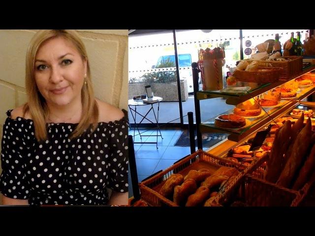 Франция! РАБОТА в ПЕКАРНЕ   почему французский хлеб такой вкусный