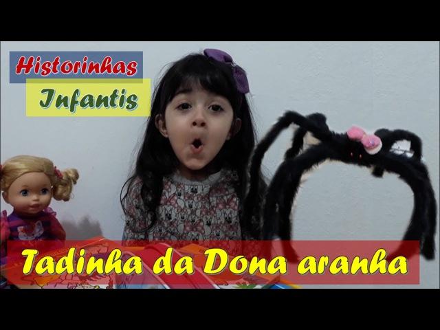 Emy Historinhas Infantis Tadinha da Dona Aranha