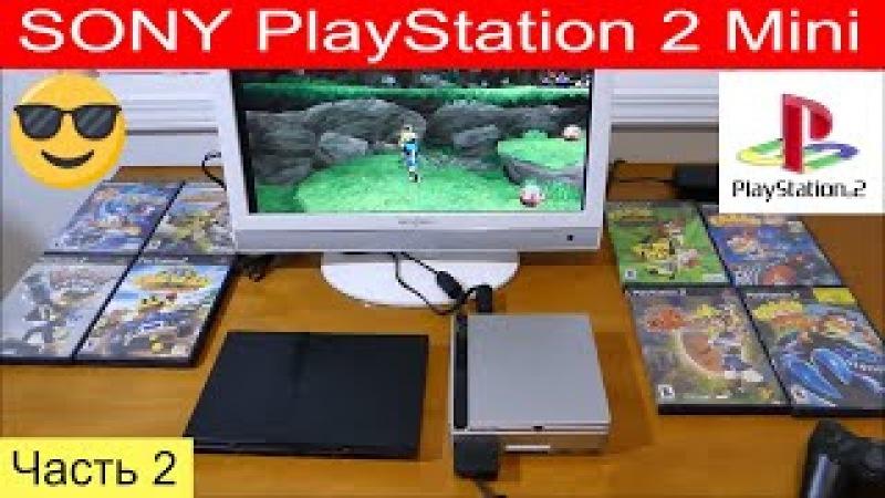 Эксклюзив! Моя самодельная SONY PlayStation 2 Mini , Финальная версия завершена Часть 2