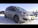 2011 Opel Zafira B 1 6 MT Обзор интерьер экстерьер двигатель