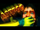 Far Cry 3 ► Приколы в сингле