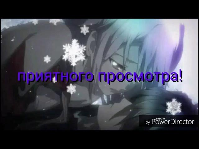 Аниме клип Игра на скрипке