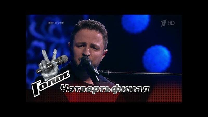 Брендон Стоун «Мамины глаза» - Четвертьфинал - Голос - Сезон 6