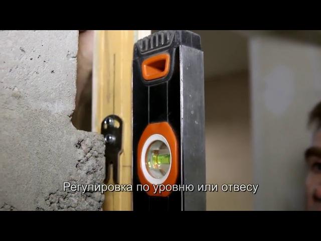 Новая технология быстрой установки межкомнатных дверей смотреть онлайн без регистрации