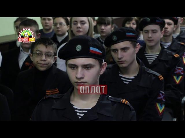 • Детская вахта памяти освободителям Новороссийска